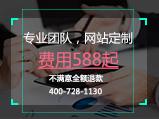 宥·企业网站建设服务