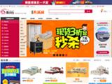TTSHOP电商系统-美乐乐首发+团购+晒单