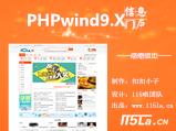 [扣扣]phpwind9.x门户模板_信息类门户(UTF8)