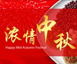 [扣扣]phpwind9.x整站模板_2015浓情中秋_欢乐国庆(UTF8)