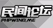 [网佳]phpwind9.x整站变灰插件(UTF8)