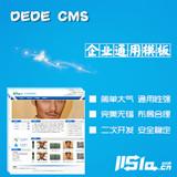 [扣扣]【dedecms】企业门户网站模板ID003[GBK]