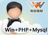 Win2012 | PHP多版本 | IIS8.0 | MySQL | FTP| 助手