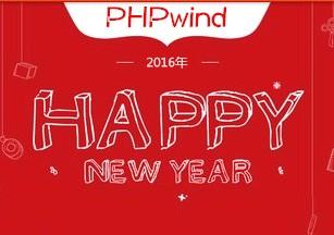 [扣扣]phpwind9.x整站风格_新年模板(UTF8)