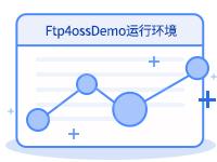 Ftp4ossDemo运行环境(Centos 64位|Eclipse luna|Ftp4ossDemo)
