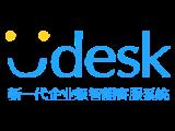 Udesk智能客服-在线客服系统-呼叫中心系统-电销系统