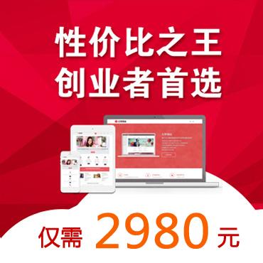 企业官网【阿里云授权服务中心云梦网络】