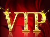 [流星]phpwind9.x插件_VIP用户中心3.1_UTF8
