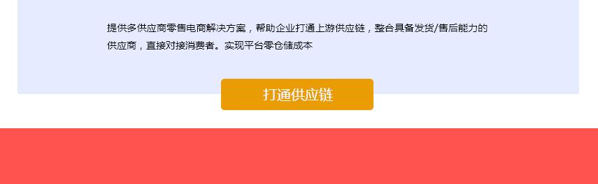 购买微信云商城流量客户日增10万